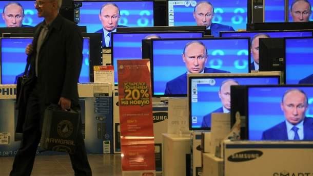 Кремлівська пропаганда ллється з усіх усюди
