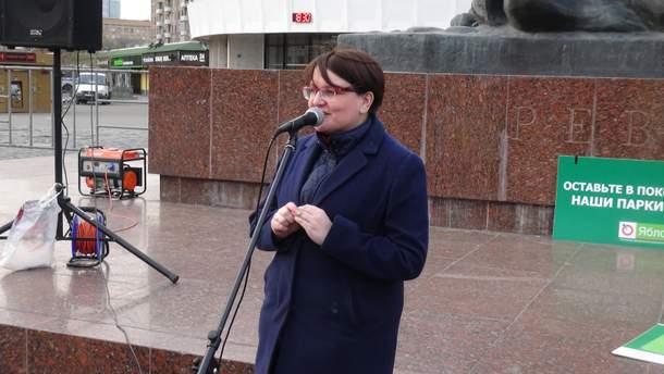 Наталія Федорова