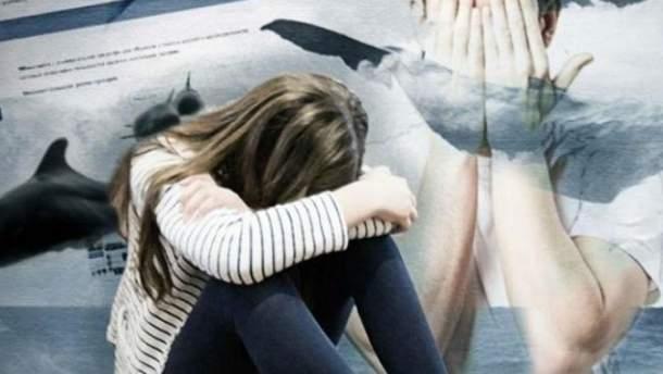 Девушка призналась об опасной игре родителям