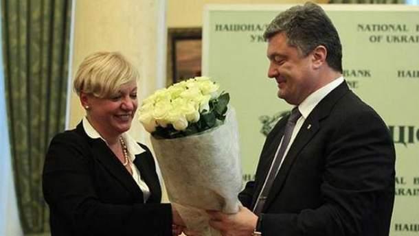 Гонтареву на посту главы НБУ заменит Владимир Лавренчук