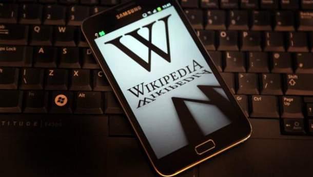 В Туреччині заблокували Вікіпедію