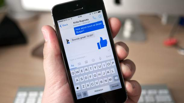 Facebook випустила Messenger Lite