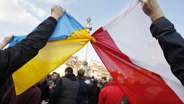 Польща закликає Україну до спільної боротьби проти ворожих провокацій