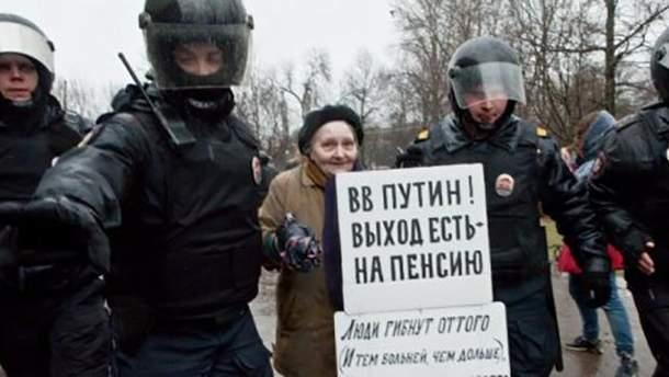 """В Санкт-Петербурге задержано больше всего участников акции """"Надоел"""""""