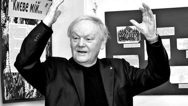 Борису Олійнику був 81 рік