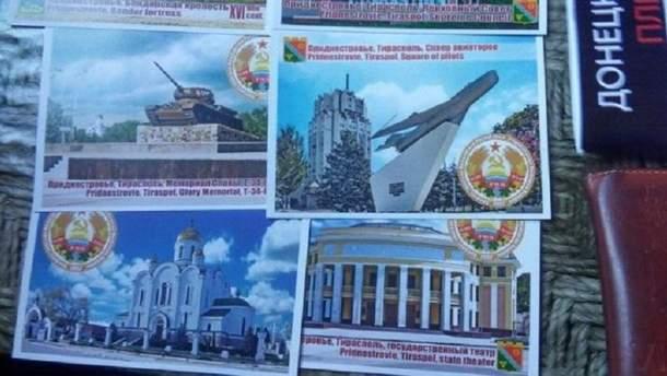 Сепаратистские материалы не попали в Одессу