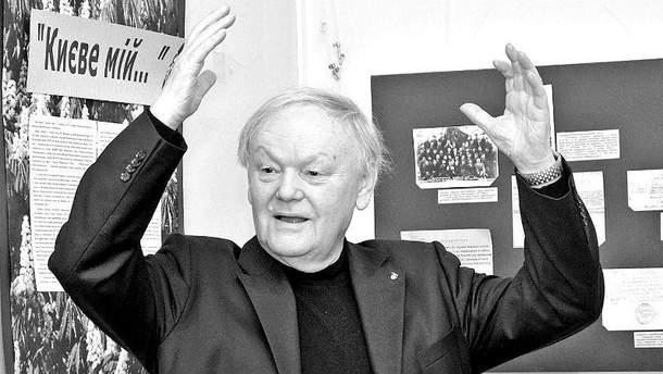 Український поет Борис Олійник