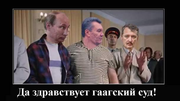 Более 80 адвокатов готовы защищать украинских моряков, - Полозов - Цензор.НЕТ 4394