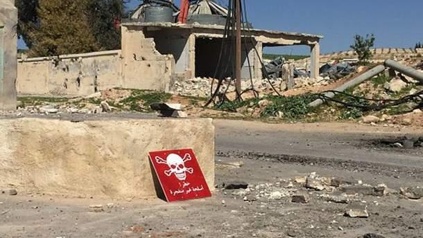 В Сирії була застосована радянська хімічна зброя