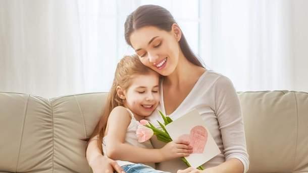 День матері в Україні 2018