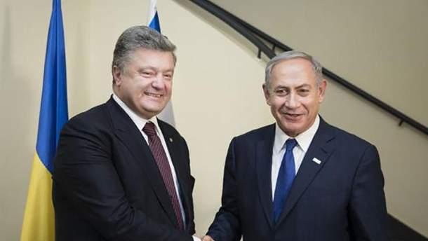 Порошенко поговорив з Нетаньяху про зону вільної торгівлі