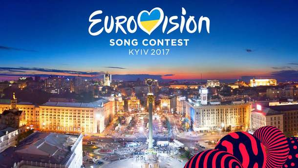 Евровидение-2017: порядок выступлений