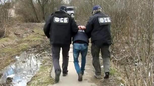 ФСБ затримала українця