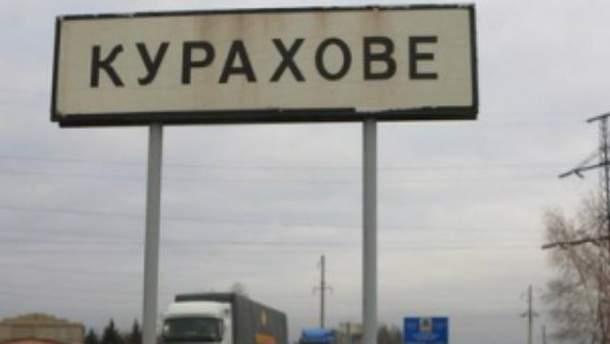 В Кураховому українські правоохоронці провели спецоперацію