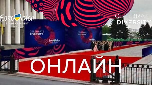 Відкриття Євробачення-2017 у Києві