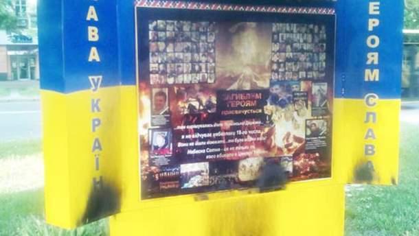 В Полтаве неизвестные разрушили стелу