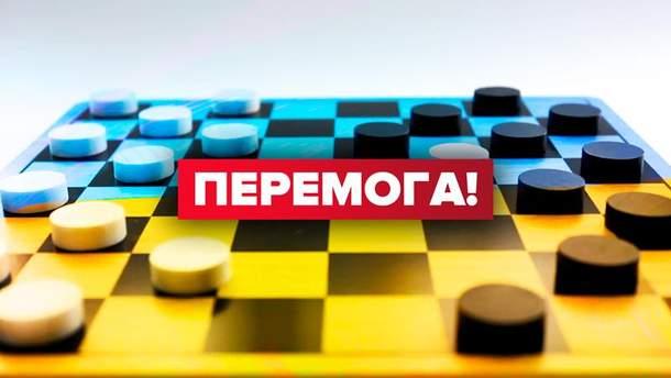 Украинец стал чемпионом мира