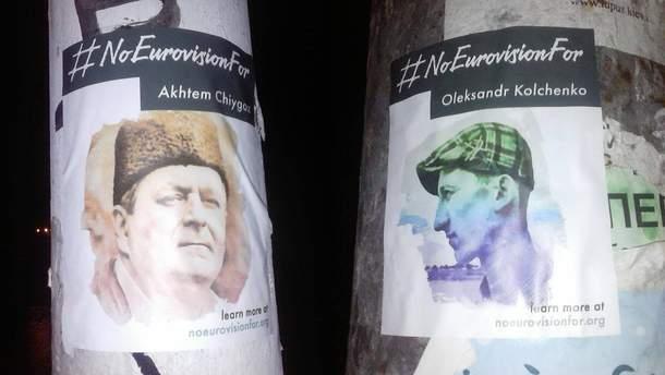 Іноземним гостям Євробачення нагадали про 44 українців, які перебувають у полоні Кремля