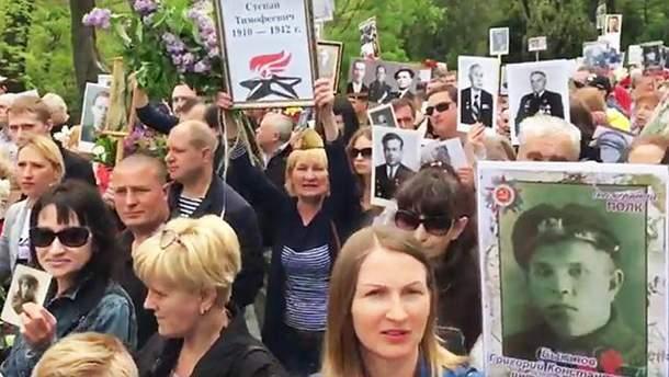 В Одессе участники митинга 9 мая выкрикивали антиукраинские лозунги