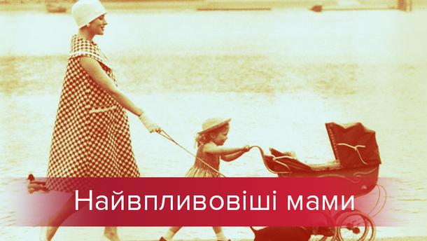 Чи можна поєднати материнство та кар'єру?