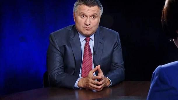 Арсен Аваков прокоментував скандальний светр Віталія Глуховері