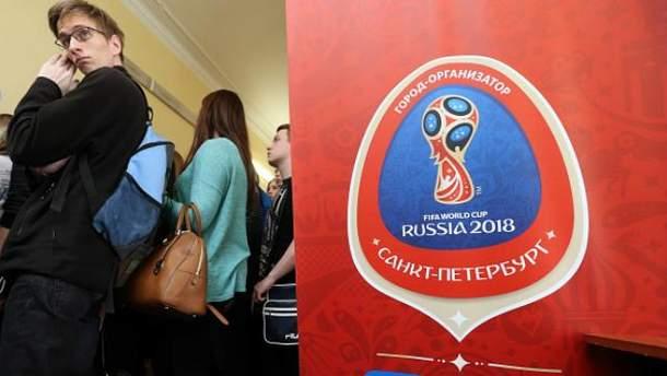 ЧС-2018 у Росії в Україні не покажуть