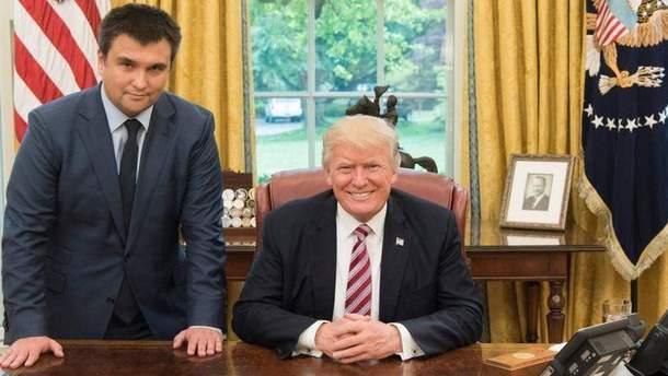 Климкин и Трамп