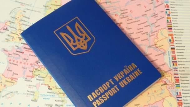 Для українців відкриють кордони понад 35 країн