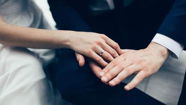 Я предлагаю свою руку и сердце 44