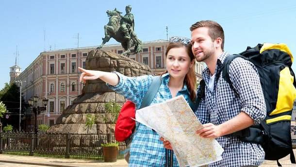 У столиці запустили Kyiv City Guide