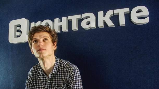 Прес-секретар українського офісу