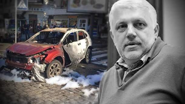 До вбивства Павла Шеремета причетна Росія