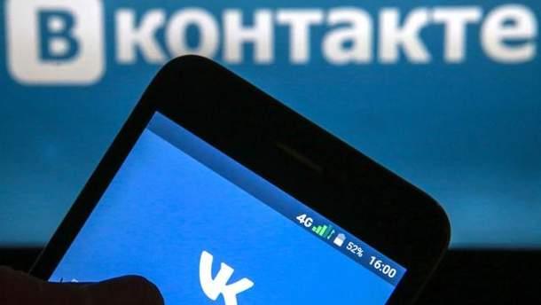 """Проти блокування """"Вконтакте"""" люди не готові йти на протести"""