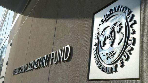 МВФ выдвинул ультиматум Кабмину