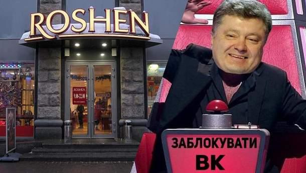 """Протесты против запрета """"Вконтакте"""""""