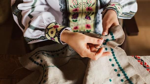 День вышиванки 2018 в Украине