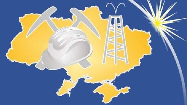 Государственная служба геологии и недр Украины