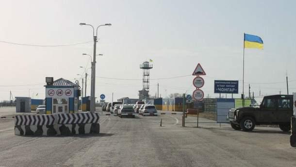 Зменшення пасажиропотоку з окупованим Кримом