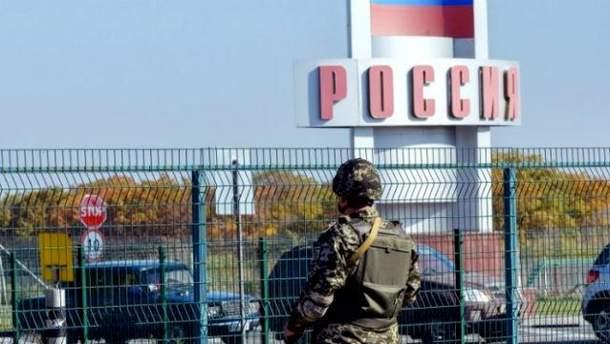 Украина готовится к визовому режиму с Россией