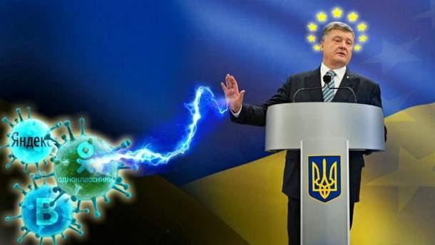 """Заборона """"ВКонтакте"""" та """"Однокласники"""" (Фотожаба)"""