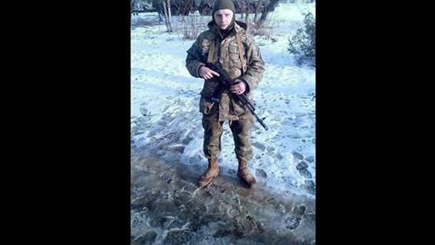Боєць АТО Богдан Ішутін загинув у бою на Донбасі