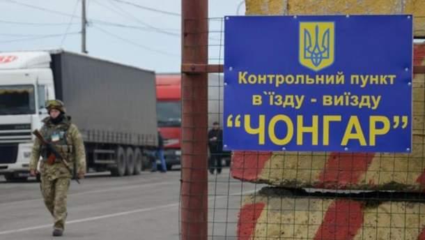 На границе с аннексированным Крымом задержали больше десятка иностранцев