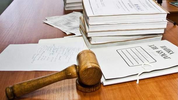 Против подельников Иванющенко открыли уголовные дела на Кипре