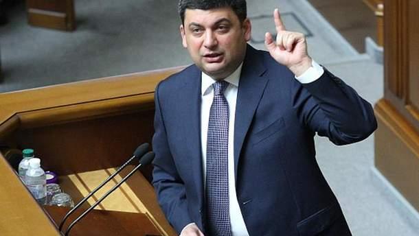 Гройсман прокомментировал отставку Кутового