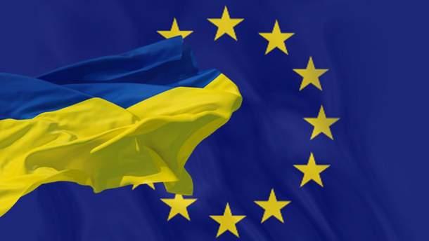 Украина – ЕС