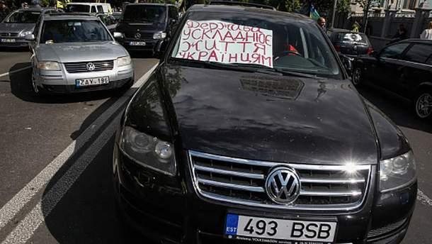 Протест проти заборони ввезення автомобілів на іноземних реєстраційних номерах