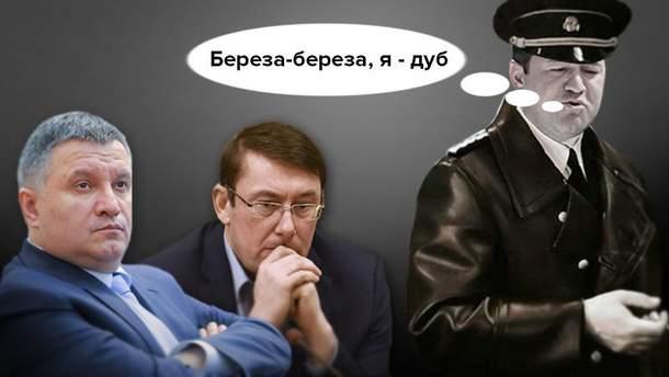 Правоохранители устроили антикоррупционный праздник
