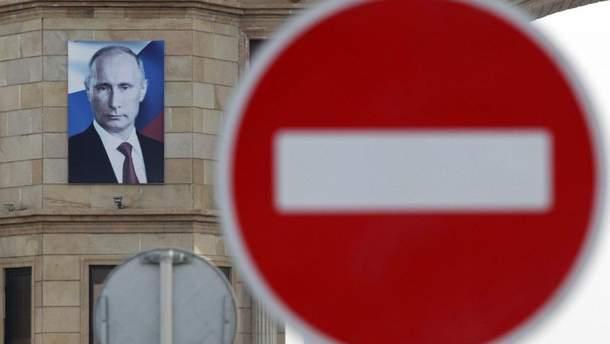 Снимут ли санкции из России?