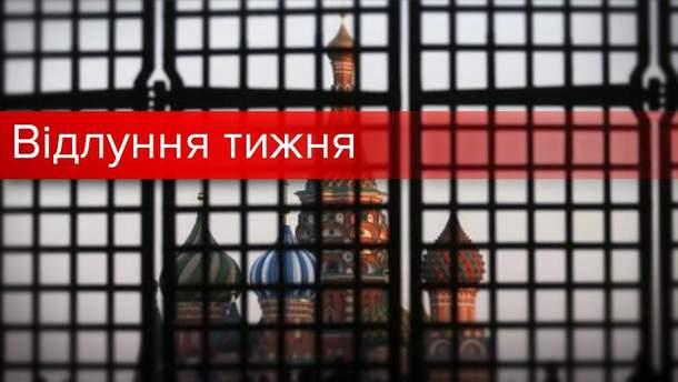 В Россию – с визой?