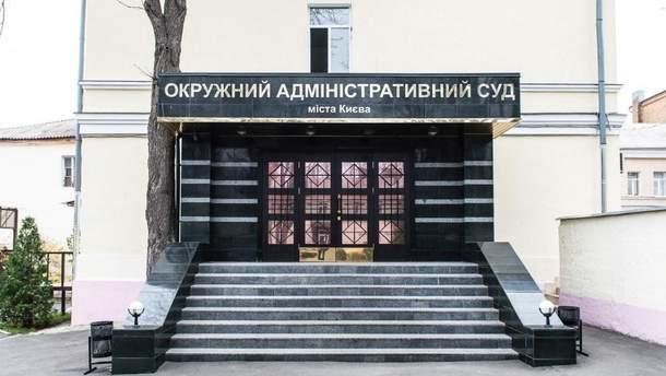 Окружний суд